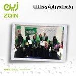 في إنجاز عالمي جديد..طلاب وطالبات #السعودية يحصدون 7 ميداليات ذهبية و 3 فضية ، وواحدة برونزية في #ITEX15SA بماليزيا http://t.co/czWKP5lr31