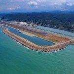 Ordu-Giresun Havalimanı açıldı http://t.co/QyBSy3jspN http://t.co/aixViiTnXo