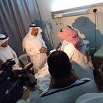 خالد الفالح وزير الصحة يتجه الى القطيف لزيارة مصابي حادث القديح الإرهابي في المستشفيات قبل قليل ، الله يحفظ بلدنا . http://t.co/IJRsrJ83Yp