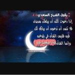 #اللهم_بلغنا_رمضان وَبَارِكْ لنا فية #الجمعة_الكهف #الجمعة #ساعة_اجابة #ساعة_استجابة #اللهم_صل_وسلم_على_نبينا_محمد http://t.co/eyENihGDjK
