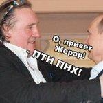 Жерар Депардье: Слава Украине! https://t.co/dxEeCTRe4C ВАТНЫЙ БАБАХ! http://t.co/PnXCemDdKm