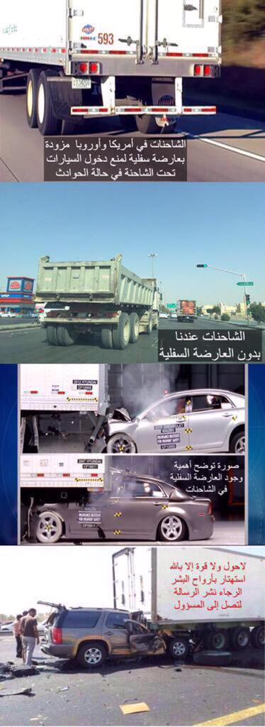 هاشتاق السعودية (@HashKSA):