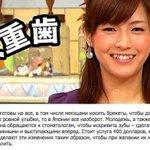Эта странная Япония Часть 1 http://t.co/30D2yDHF6V