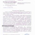 Вновь к теме Беларусь-Белоруссия. Обещаю, что на Лайфньюс мы начнем писать Беларусь http://t.co/d1S3ye44Iv