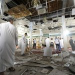 At least 21 dead as Islamic State suicide bomber attacks Saudi Shiite mosque http://t.co/d9Rk0WljSB