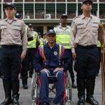 Ascienden a tres funcionarios de la #PNB por valioso desempeño en la carrera policial (Lee+) http://t.co/Vz6laHPxLl http://t.co/bXIukZNwpC
