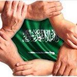 """مغردون سعوديون: #تفجير_ارهابي_في_القطيف محاولة """"بائسة"""" لإحداث الفتنة http://t.co/ZjnSdND9BB http://t.co/AtHCHBJMRN"""