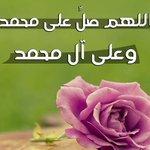 """""""@K_632: صلو على محمد ﷺ .. #مغرد_بذكر_الله http://t.co/QEXTtJF6D5"""""""