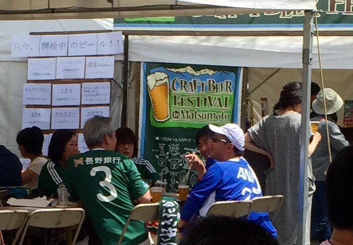 背番号3のレプリカユニで山雅&マリノスのサポーターが飲んでる。 松田直樹繋がりか、いい画だなあ http://t.co/gVX27pliZx