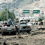 Capaci, 23 maggio 1992, ore 17.58 Così morì Falcone Le immagini http://t.co/0xOXdKnABM http://t.co/6aW1lohQhP