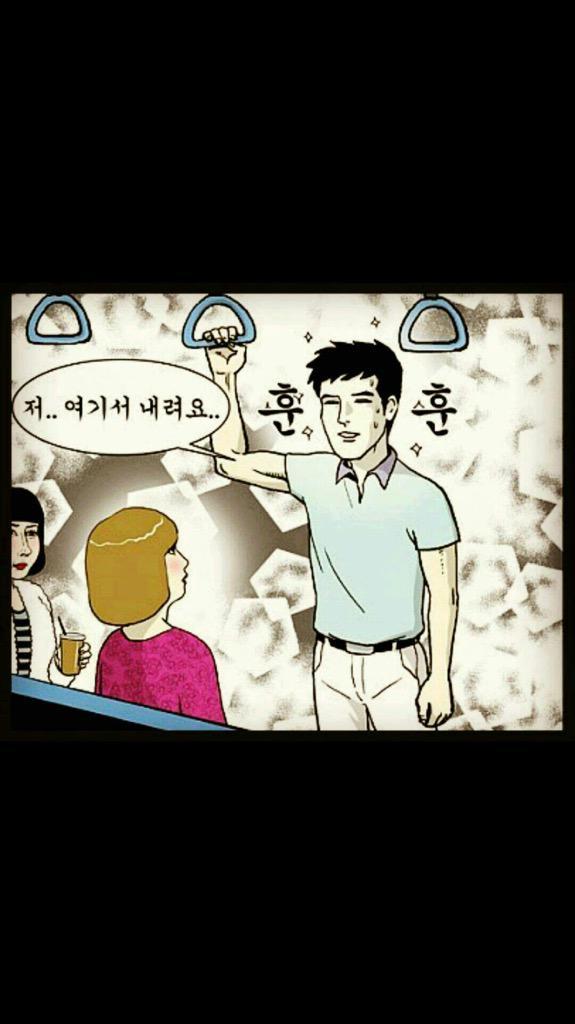 다리힘이 쎈 여자는 이래서 좋답니다 http://t.co/6706PVyaxU