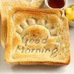 #Buongiorno per tutto il giorno! Dimentichiamo ansie, stanchezze e preoccupazioni, oggi sarà una bella giornata ☀️???????????? http://t.co/FRDC0oGVvq