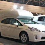 Аялалын Prus машин гэнэ дээ http://t.co/6HY6rkxzls