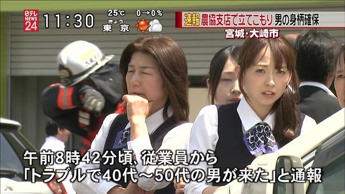西武線風俗情報 part21 [転載禁止]©bbspink.com->画像>12枚