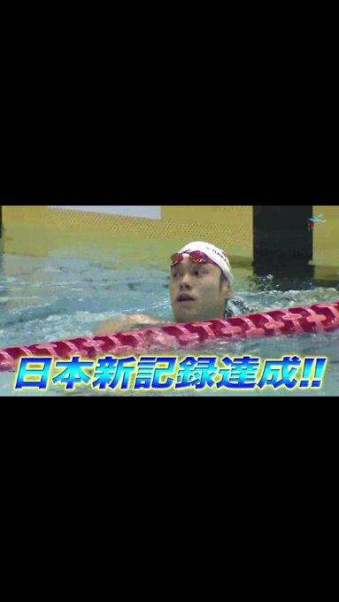 かつみくん日本新記録✨✨  おめでとうございます?✨✨ http://t.co/0rVndGxvX1