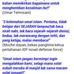 Kembalilah kepada Islam. ???????????? #TarbiahSentap http://t.co/kMuDz65DYv