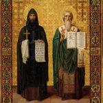 День памяти святых равноапостольных Кирилла и Мефодия,День славянской письменности и культуры. http://t.co/XxIONeTtwf http://t.co/sXKSsLt0Xv