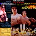 RT @DayKorak: #MYKARMAtheFilm STARS Moonmoon Sen, Arjun Chakraborty, Sabyasachi Chakraborty @DayKorak. @raimasen @Arjun_C @C_Gaurav