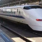 "Larang ""@infosurabaya: Jepang Ingin Bangun Kereta Cepat di Surabaya http://t.co/74xiL0DWTz http://t.co/gAwxzNUzXv"""