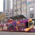 We tram and train Melbourne. Car free is hassle free. #Melbourne http://t.co/otBFSPk5SJ