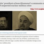 #Iran:Rouhani echoes Khamenei on not allowing inspections of suspected nuclear military sites #IranTalks @AFP #UK http://t.co/2uXTCp73YG