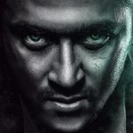 Title eh podama first look and second look release pannomey marandhuteengala!?!?! #5moredays4masss