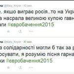 В этом году Евровидение было настолько гомофобным, что хохлам не дали ни спеть, ни проголосовать! http://t.co/xUnlGEXhEj