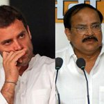 Zeroes cannot see beyond zero: Venkaiah Naidu hits back at Rahuls 'rating' of Modi govt http://t.co/S68BKd1hnt http://t.co/JlwnDMFJcp