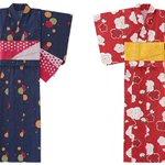 ユニクロの新作浴衣は、中原淳一や竹久夢二の作品がモチーフ - レトロモダンなラインナップ - http://t.co/Hsu5esI6L8 http://t.co/CWkXoIQSgr