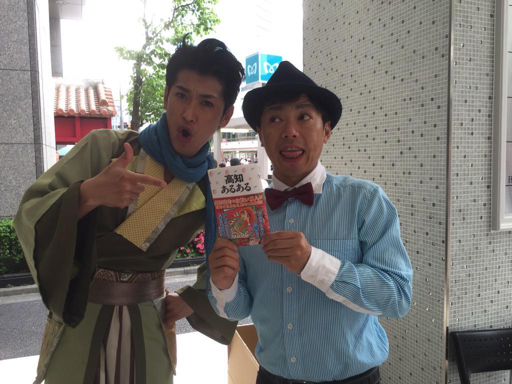 土佐おもてなし勤王党の岡田以蔵さんと。 http://t.co/HM2WCQbARu