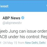 Modi Sarkar u think u can stop @ArvindKejriwal from Acting on Corruption by ur Stunts in Delhi, U r sadly Mistaken http://t.co/n6UBkKnAap