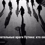 "Президент Путин подписал закон о ""нежелательных"" организациях https://t.co/2i3QZRbRty Против кого он направлен? http://t.co/7Kak84Pww5"