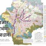 भौगर्भिक अध्ययनका नतिजा र संकेतलाई गुमराहमा राख्दा राजधानीमा जनधनको क्षति http://t.co/DEn40wA0XH via @NepalMagazine http://t.co/PDm3whA1WN