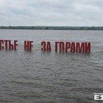 Фото дня на http://t.co/BR9m09WByX от наших соседей: в Перми Кама вышла из берегов и затопила счастье на набережной http://t.co/v0R5bitGU3