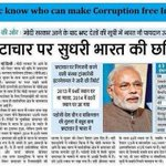 One year of Congress free India, Scam free Governance.... #ScamMuktBharat http://t.co/TeeR7XFKCO