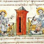 24 мая - День святых Мефодия и Кирилла, День славянской письменности и культуры http://t.co/TSaaxa2ONl
