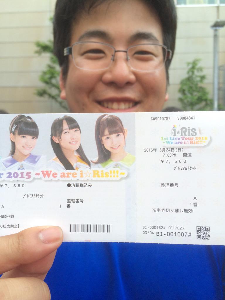 i☆Ris売れた http://t.co/F6b4M34yrs