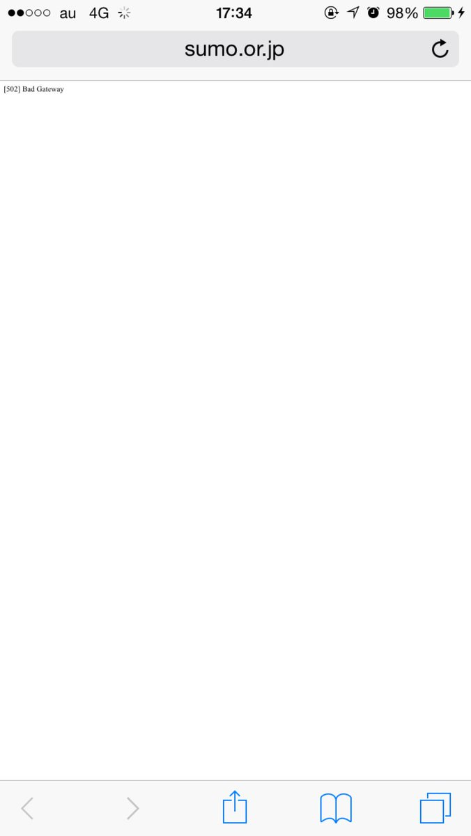 【速報】相撲協会のサーバー落ちる http://t.co/FIi3EjxgAT