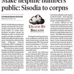 Make helpline numbers public ; @msisodia to corporations. #100DaysOfGovernance http://t.co/kH2SKfmxx5