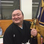 本当は旗手をやる気満々だった宝富士関(^^;;#sumo http://t.co/xKOMnjv6Hh