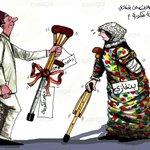 #كاركاتير_الوسط   كاركاتير حليم - بعد إعلان #بنغازي منطقة منكوبة! http://t.co/ypTiiiuA8H http://t.co/vHkg1H4QBW