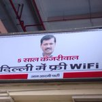 Free Wi-fi in Delhi: AAP Govt considering to fix data usage to 50 MB per day | Read: http://t.co/o6UL56RLxR http://t.co/59TdsZCvs0