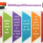 Dear @ArvindKejriwal ...i m feeling proud of your #100DaysOfGovernance http://t.co/fh2zieDQ0C
