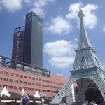#hapstap #Tilburg vanmiddag in Franse sfeer. We staan klaar om je te ontvangen. Tot zo. http://t.co/NbcJgqHA9K