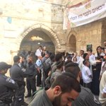 Room of Last Supper and David tomb center of tensions #Jews protest on #Shavout #Israel as #Pentecost coincides http://t.co/hx1KyByeOb