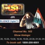 #MSG100DaysInTheatre people enjoying MSG on dish tv #WatchMSGonDigitalTV http://t.co/P7OAsEzCqJ http://t.co/RjCXm7DDDo
