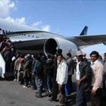 The International Newspaper: 330 citizens of #Pakistan are still trapped in #Sirte, #Libya http://t.co/J2F7Z0PfhY http://t.co/ueIZtcNXgr