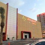 غداً افتتاح #الجبيل_مول ( شارع الملك عبدالعزيز مع شارع المدينة المنورة ) بجوار شرطة #الجبيل @YasserAlkaltham http://t.co/6QuG8B6GV2