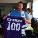 Памятную майку Сергею Корниленко вручил Валерьян Панфилов,сыгравший за КС 413 матчей. Сергею есть, к чему стремиться! http://t.co/Rqa9lD8VjR