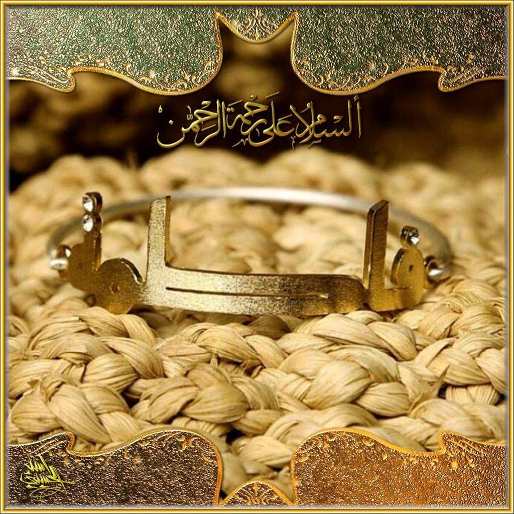 السلام على رحمة الرحمن السلام على قنديل العرش المنيّر السلام على الزهراء فاطمة (ع) http://t.co/Zvo1aSEy8e